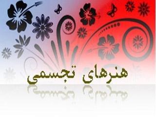 «شب نقش»در شیراز برگزار شد/ رونمایی از سردیس پیشکسوت هنرهای تجسمی