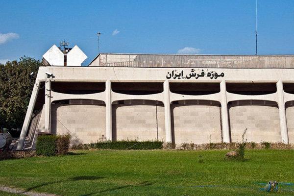 """""""سجاد نوروزی"""" مدیر موزه فرش شد"""