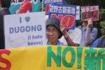 تظاهرات ضد آمریکایی در ژاپن