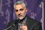 سخنرانی سردار  سلیمانی در دهمین اجلاس جامعه مدرسین و علمای بلاد