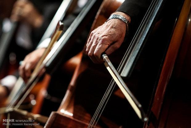 تشکیل اولین ارکستر دانشجویی کشور / لطفا دوستمان داشته باشید