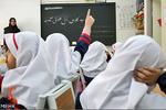 تحصیل زیر سقفهای لرزان ۴هزار کلاس درس/ ۳۸هزار کلاس اولی در هرمزگان