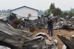 وقوع انفجار در کارخانهای در چین با ۲ کشته و ۲۴ مجروح