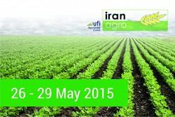 Iran Agrofood 2015 kicks off