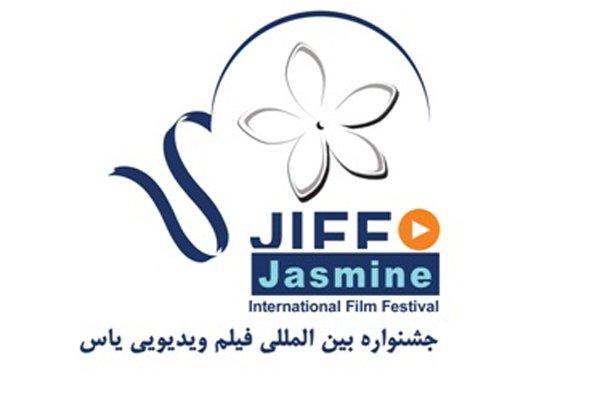 مسابقه «چشم انداز آسیا» به جشنواره «یاس» افزوده شد