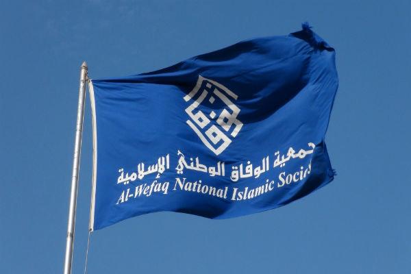 السلطات البحرينية  تعلق نشاط جمعية الوفاق المعارضة وتغلق مقراتها
