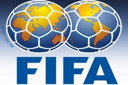 فیفا کا 20 ملین یورو کا معاہدہ منسوخ