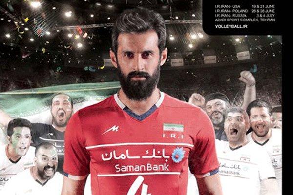 زمان پخش بازی بعدی والیبال ایران