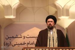 حسن خميني: مجلس خبراء القيادة جنب البلاد خطر الانزلاق في الفوضى