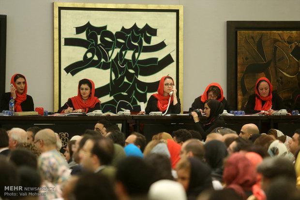 حراج بزرگ آثار هنری تهران