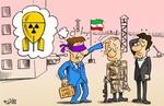 بازرسی هسته ای