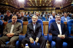 Iranian governors' conference