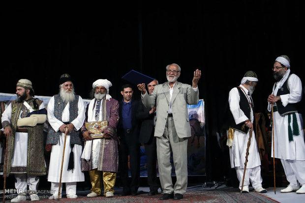 Naqqāli conference
