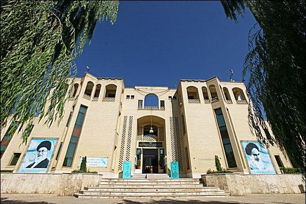 دانشگاه صداوسیما