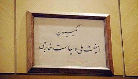 مجلس الامن القومي الايراني: امیركا فشلت في عزل ايران