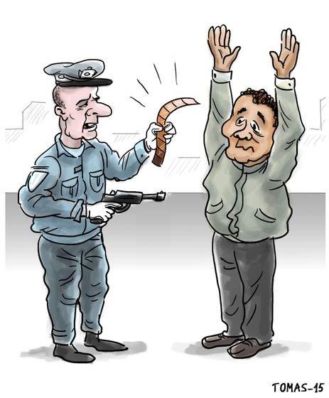 ABD Polisi ve siyahi Amerikalılar