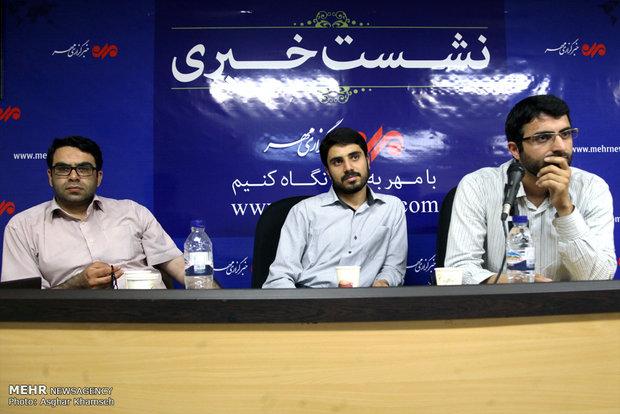 نشست خبرنگاران دفاع مقدس در خبرگزاری مهر