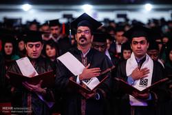 چهارمین جشن یكپارچه دانش آموختگان علوم پزشکی تهران