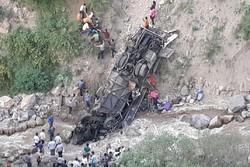پیرو میں مسافر بس کھائی میں گرنے سے 10 افراد ہلاک