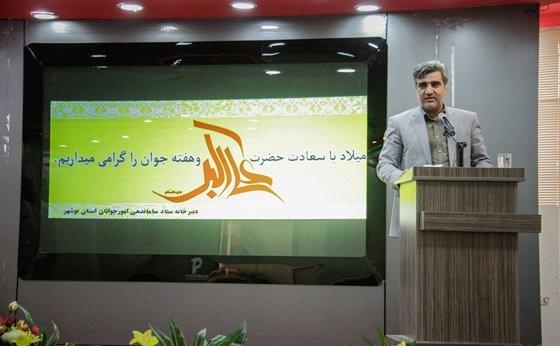 استاندار بوشهر