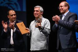 اختتام المهرجان الدولي الخامس لفيلم المدينة بطهران