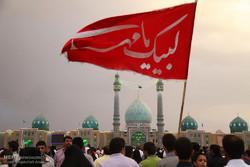 مسجد جمکران؛ میعادگاه عاشقان حضرت مهدی(عج)/ تعریف واژه «انتظار»