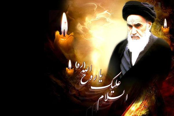 سالروز رحلت امام خمینی(ره) فرصتی برای بازخوانی ارزشهای انقلاب