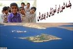 پلمب مدارس غیرانتفاعی توسط شهرداری/ استاندار دستور بررسی داد