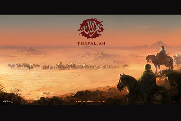 جزئیات فیلم «ثارالله» مشخص شد