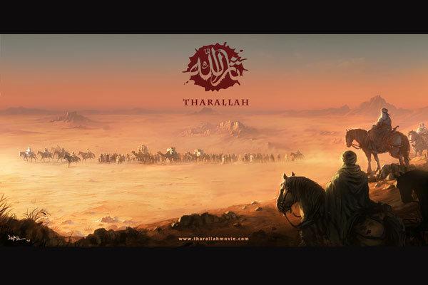 جزئیات فیلم «ثارالله» مشخص شد/ با امام حسین (ع) از مکه تا کربلا