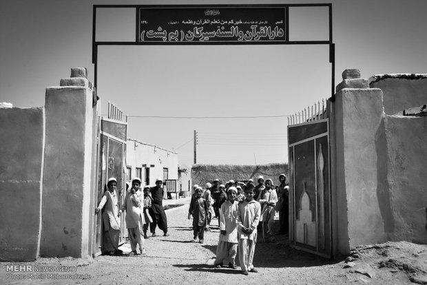مدرسة أهل السنة للعلوم الدينية في ايران- سيركان