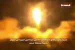موشک اسکاد یمن