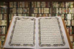 هزار شهروند شرق تهران از خدمات مشاوره دینی بهره مند شدند