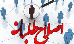 حقشناس:موضوعات جلسه،«شهری» است/عارف:سازوکار تعامل با دولت بحث میشود