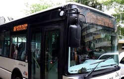 فیصل آباد سے ملتان جانے والی مسافر بس کا اغوا