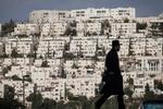 موافقت نتانیاهو با ساخت هزاران واحد مسکونی در کرانه باختری
