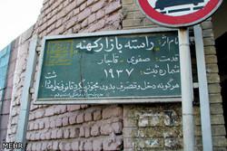 تبدیل بازار کهنه قم به مرکز تولید صنایع دستی/ احداث موزه عاشورا