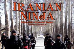 """الشرطة النسائية الايرانية تتدرب """"النينجوتسو"""""""