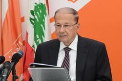 ميشال عون: اليوم نعلن انتصار لبنان على الارهاب ونهديه للبنانيين
