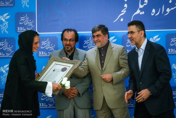 """تكريم لجنة تحكيم مهرجان """"فجر"""" السينمائي الدولي الثالث والثلاثين"""