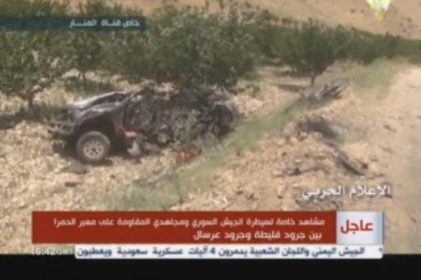الجيش السوري وحزب الله يسيطران على معبر الحمرا
