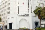 وزارت خارجه بحرین کاردار ایران در منامه را فراخواند