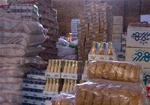 افزایش دفعات توزیع سبد غذایی نیازمندان/ کم درآمدها هم سبد میگیرند