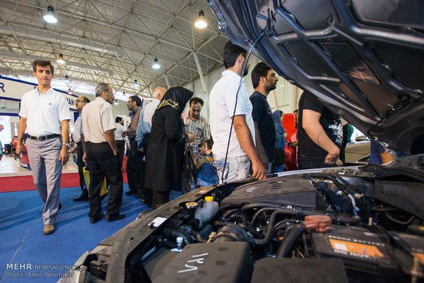چهاردهمین نمایشگاه بین المللی خودرو و قطعات خودرو