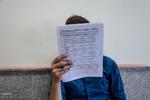 سئوالات آزمون کارشناسی ارشد یکشنبه منتشر می شود