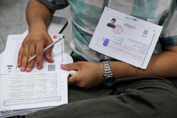 Mehr News Agency - University entrance exams