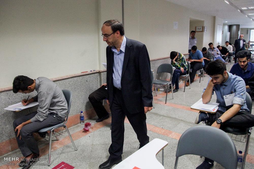 تاریخ برگزاری مستر المپیا 2017 Mehr News Agency - University entrance exams