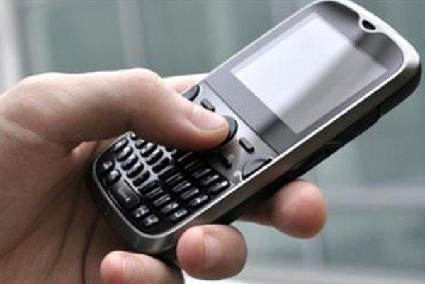 اختلال تلفن همراه درغرب استان تهران