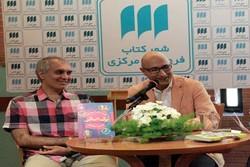 منصور ضابطیان درباره تنهایی سخنرانی میکند