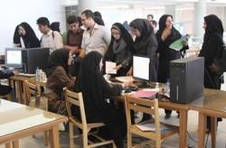 ثبت نام دانشجویان